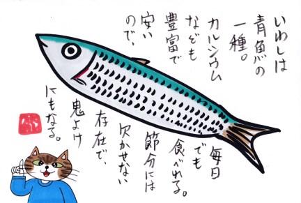 f:id:umenomi-gakuen:20181228180914j:plain