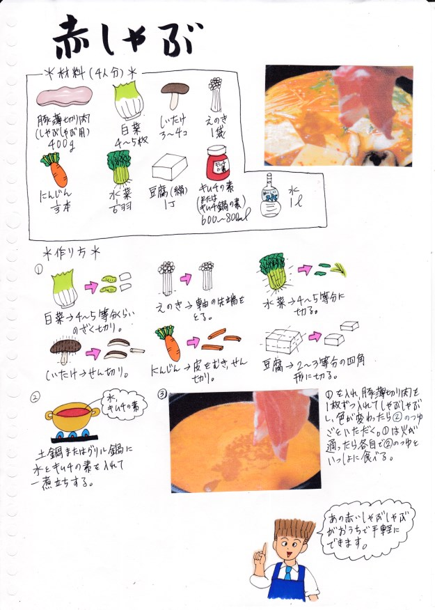f:id:umenomi-gakuen:20181229111729j:plain