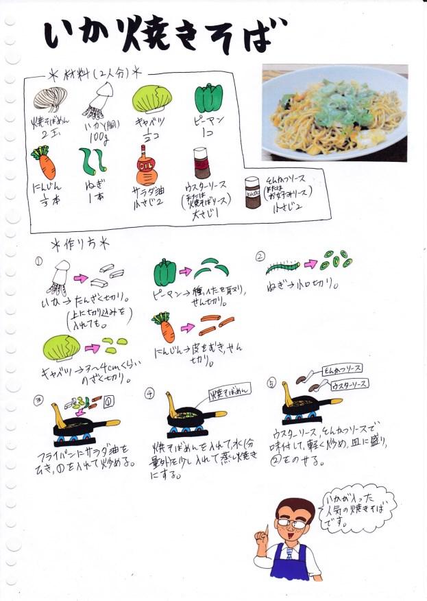f:id:umenomi-gakuen:20181229142537j:plain