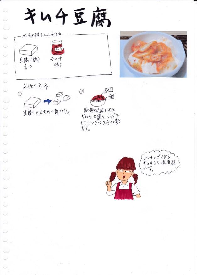 f:id:umenomi-gakuen:20181229151030j:plain
