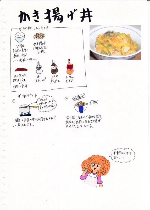 f:id:umenomi-gakuen:20181229170230j:plain
