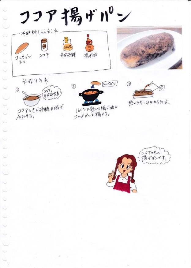f:id:umenomi-gakuen:20181229174532j:plain