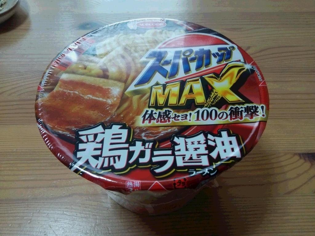 f:id:umenomi-gakuen:20190115175141j:plain