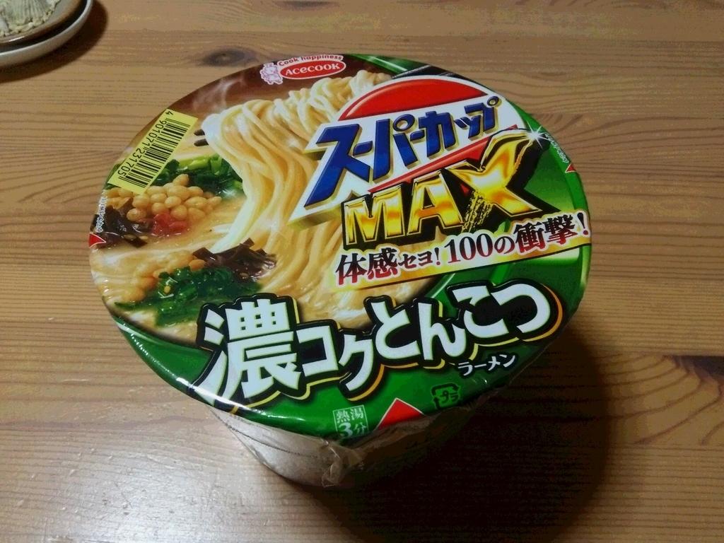 f:id:umenomi-gakuen:20190115175530j:plain