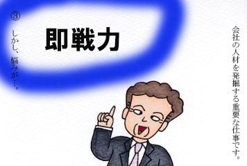 f:id:umenomi-gakuen:20190123181250j:plain