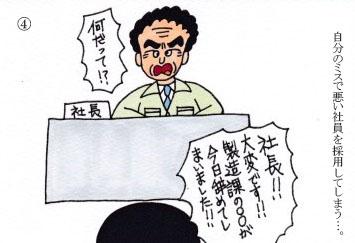 f:id:umenomi-gakuen:20190123181301j:plain