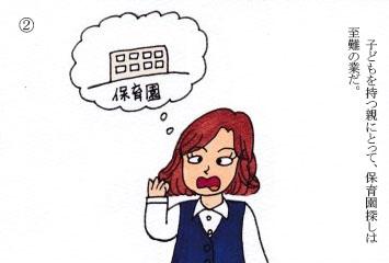 f:id:umenomi-gakuen:20190125210402j:plain
