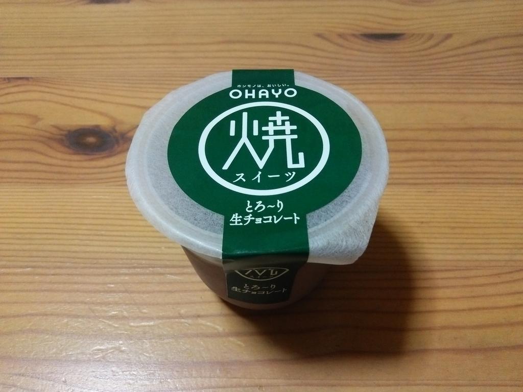 f:id:umenomi-gakuen:20190127170428j:plain