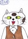 f:id:umenomi-gakuen:20190128214125j:plain