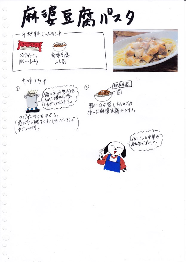 f:id:umenomi-gakuen:20190129145555j:plain