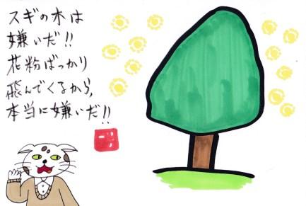 f:id:umenomi-gakuen:20190221203606j:plain