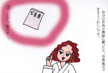 f:id:umenomi-gakuen:20190223204818j:plain