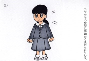 f:id:umenomi-gakuen:20190226191915j:plain