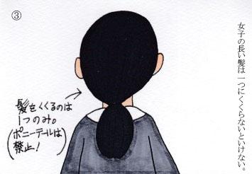 f:id:umenomi-gakuen:20190226191933j:plain