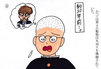f:id:umenomi-gakuen:20190226191943j:plain