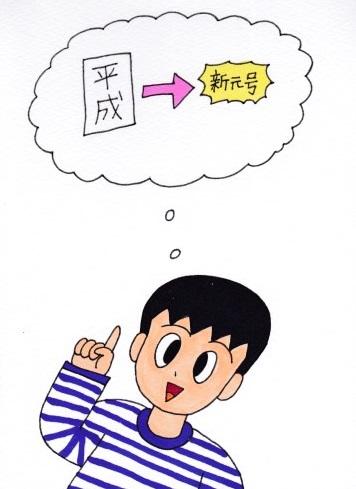 f:id:umenomi-gakuen:20190227235133j:plain
