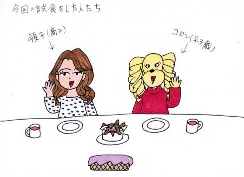 f:id:umenomi-gakuen:20190228013108j:plain