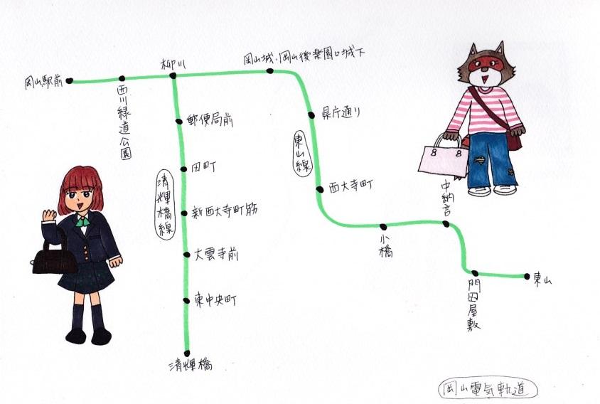 f:id:umenomi-gakuen:20190228023246j:plain
