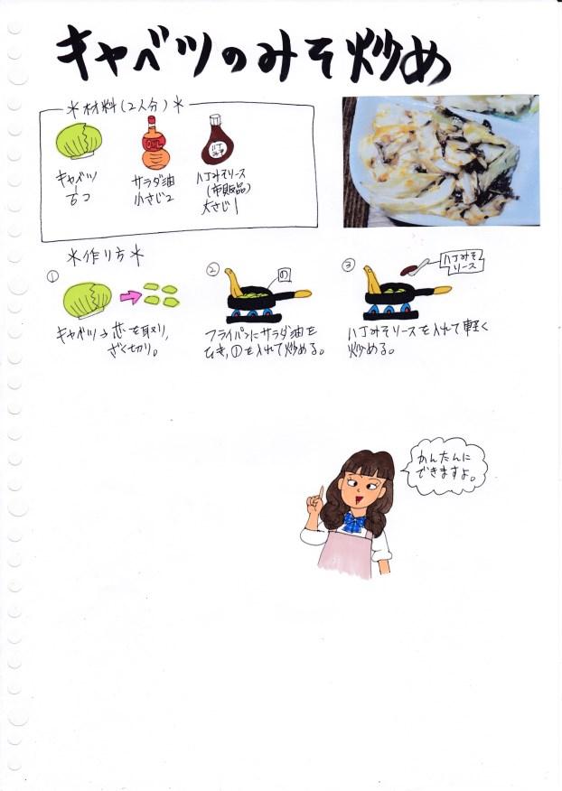 f:id:umenomi-gakuen:20190228133539j:plain