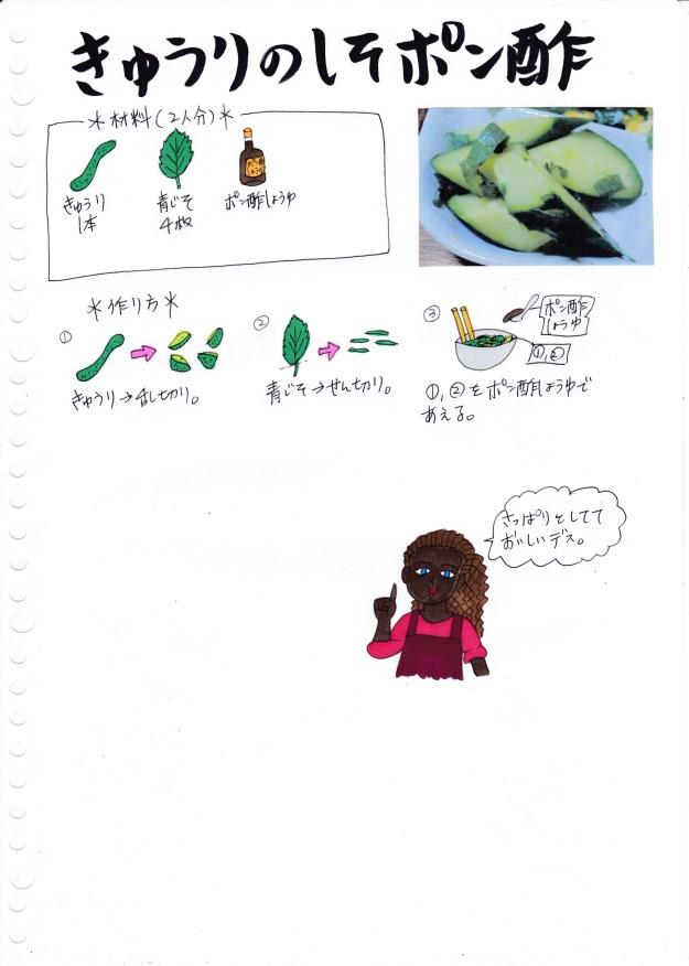 f:id:umenomi-gakuen:20190228150521j:plain