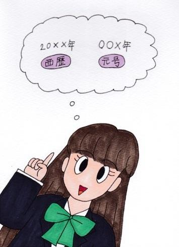 f:id:umenomi-gakuen:20190315173506j:plain