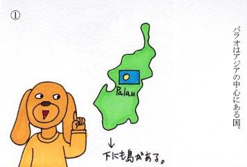 f:id:umenomi-gakuen:20190319165538j:plain