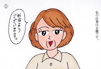 f:id:umenomi-gakuen:20190327174343j:plain