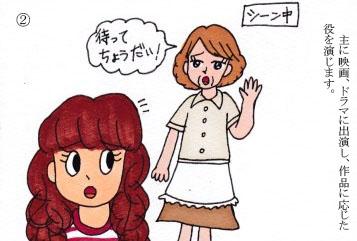 f:id:umenomi-gakuen:20190327174352j:plain