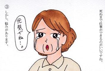 f:id:umenomi-gakuen:20190327174402j:plain