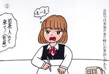 f:id:umenomi-gakuen:20190329093412j:plain