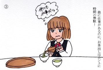f:id:umenomi-gakuen:20190329093434j:plain
