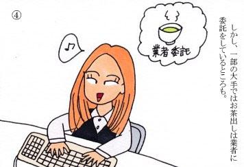 f:id:umenomi-gakuen:20190329093445j:plain
