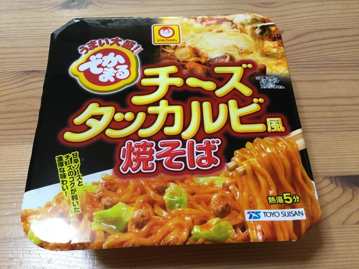 f:id:umenomi-gakuen:20190329145130j:plain