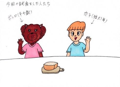 f:id:umenomi-gakuen:20190329153022j:plain