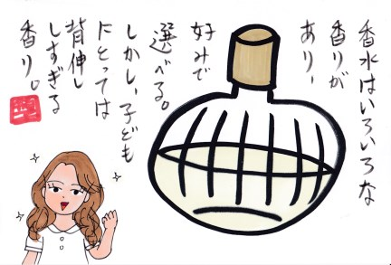 f:id:umenomi-gakuen:20190330023706j:plain