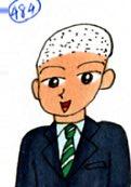 f:id:umenomi-gakuen:20190419181953j:plain