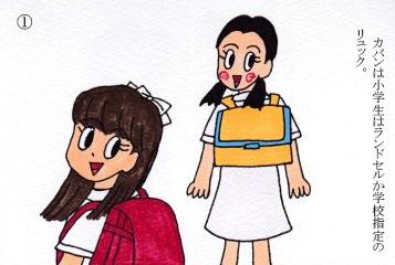 f:id:umenomi-gakuen:20190422183643j:plain