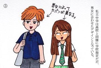 f:id:umenomi-gakuen:20190422183704j:plain