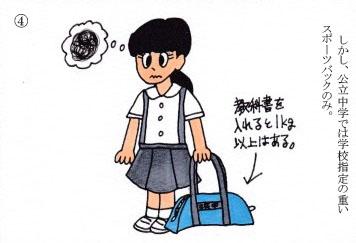 f:id:umenomi-gakuen:20190422183712j:plain