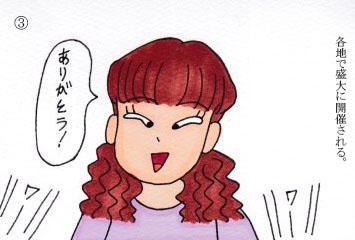 f:id:umenomi-gakuen:20190425175043j:plain