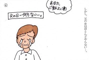 f:id:umenomi-gakuen:20190425175052j:plain