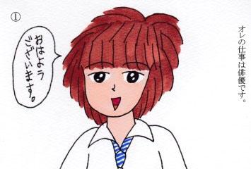 f:id:umenomi-gakuen:20190427185120j:plain