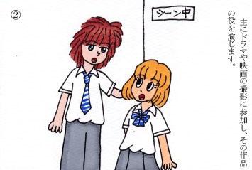 f:id:umenomi-gakuen:20190427185129j:plain