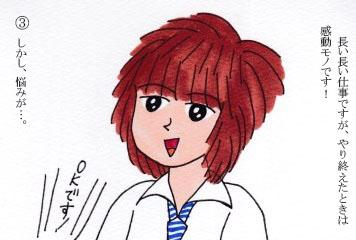 f:id:umenomi-gakuen:20190427185138j:plain