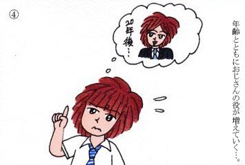 f:id:umenomi-gakuen:20190427185148j:plain