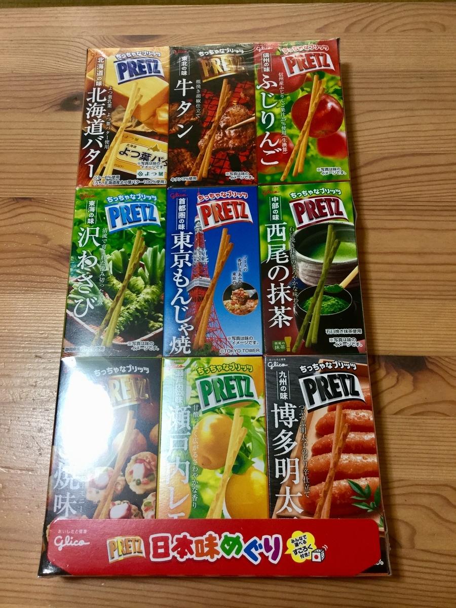 f:id:umenomi-gakuen:20190429094713j:plain