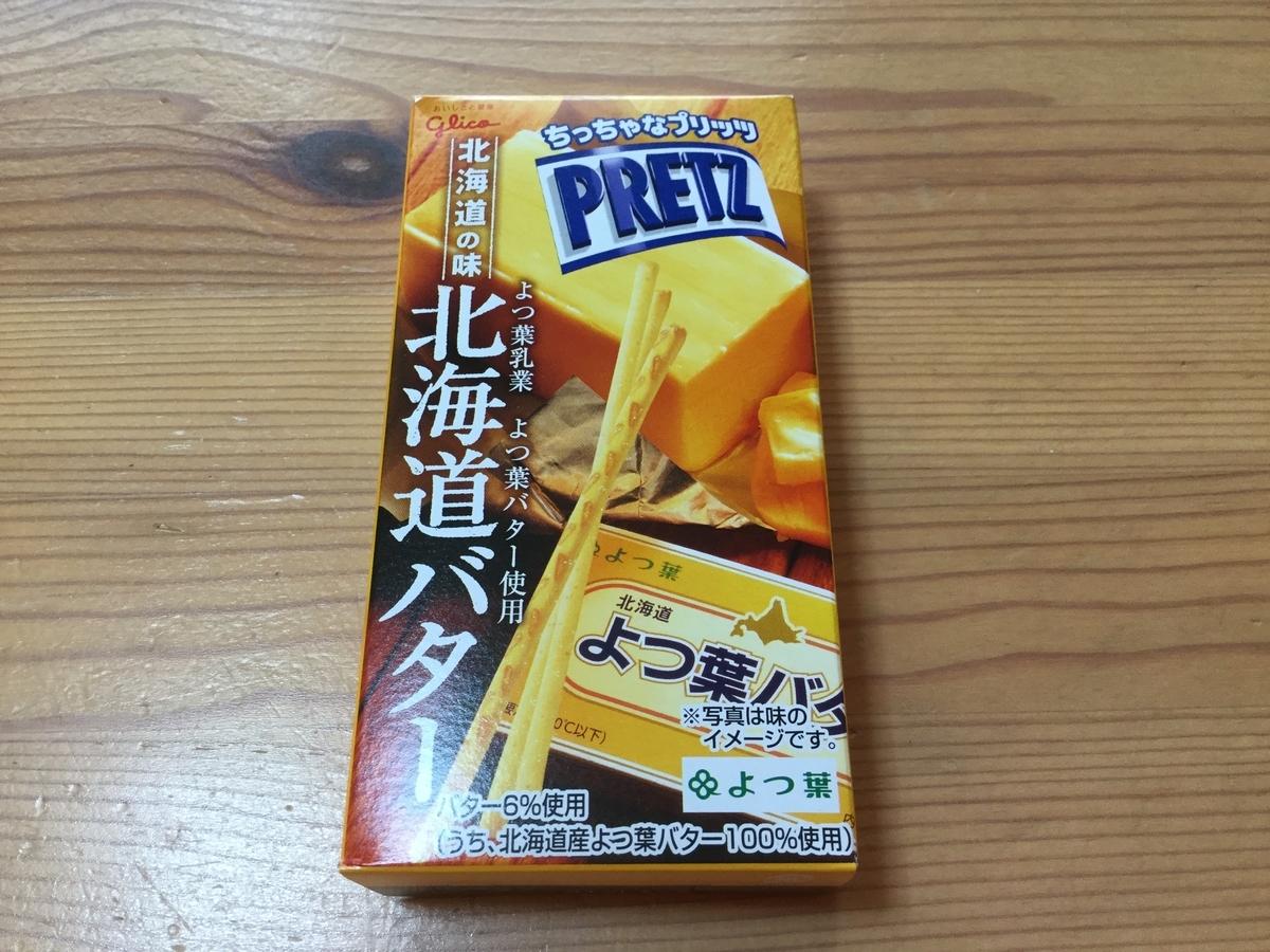 f:id:umenomi-gakuen:20190429095123j:plain