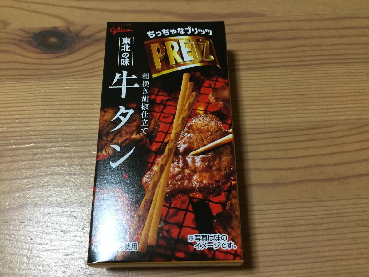 f:id:umenomi-gakuen:20190429100909j:plain