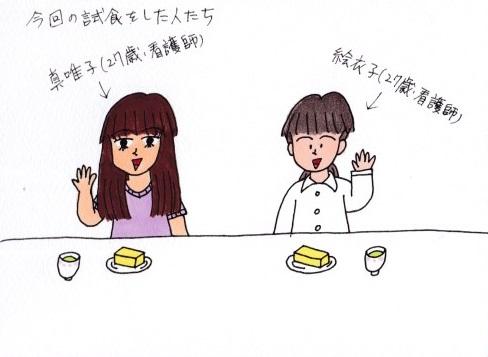 f:id:umenomi-gakuen:20190429103110j:plain