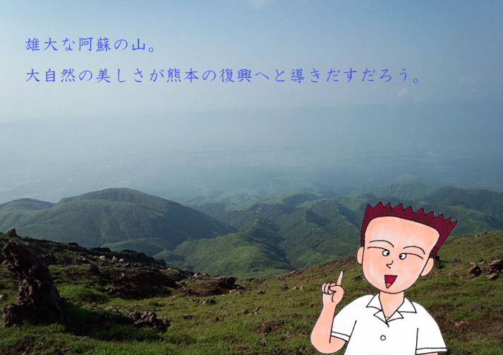 f:id:umenomi-gakuen:20190429134024j:plain